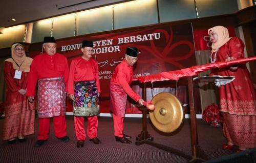 Konvensyen BERSATU Johor