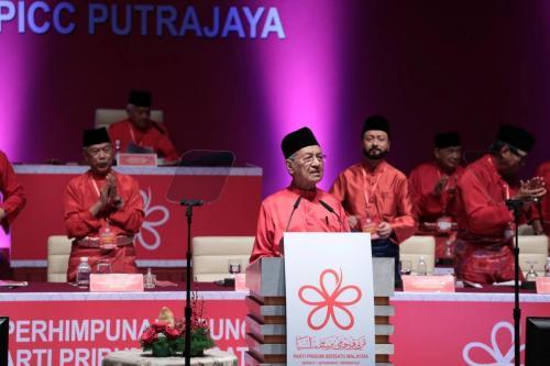 Perhimpunan Agung Srikandi dan Armada 2018
