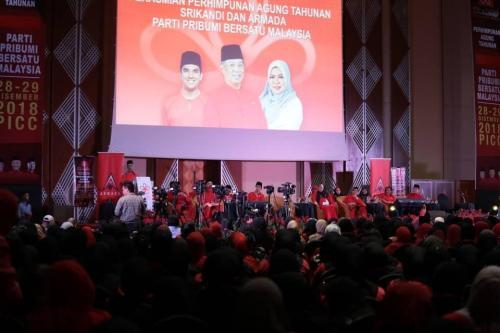 Perhimpunan Agung Srikandi dan Armada 2018 5